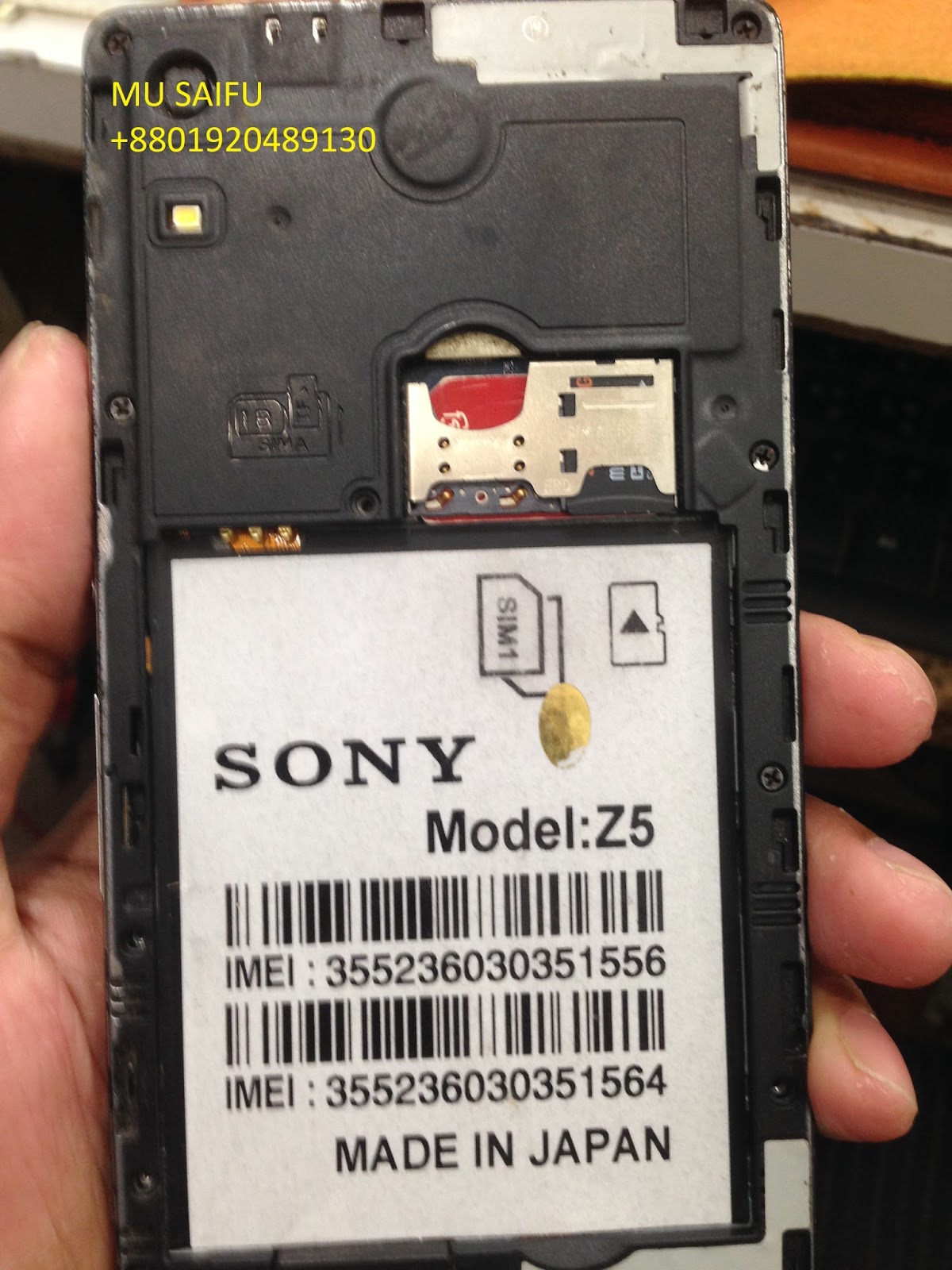 Sony Z5 Clone Flash File Firmware | SAMSUNG FRP LOCK & SAMSUNG