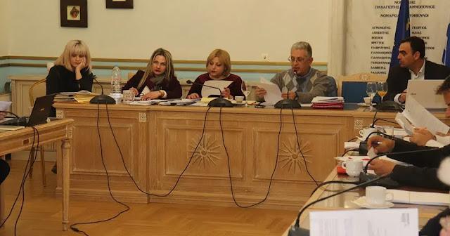 Συνεδριάζει η Οικονομική Επιτροπή της Περ. Πελοποννήσου - Τα θέματα που αφορούν την Αργολίδα