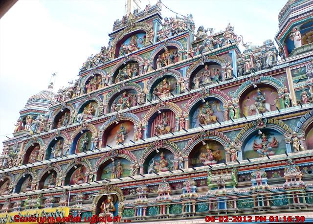 Parasakthi amman Temple Virudhunagar