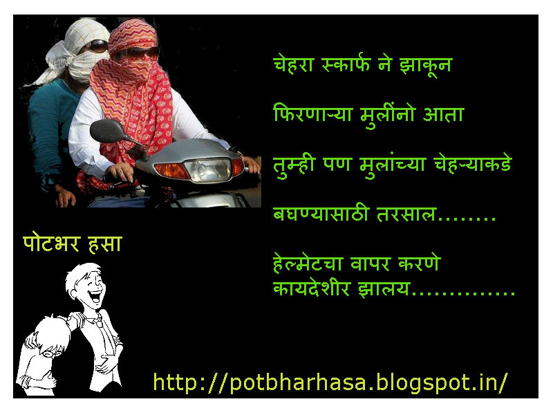 Kaamwali Full Marathi Movie Download In Hd
