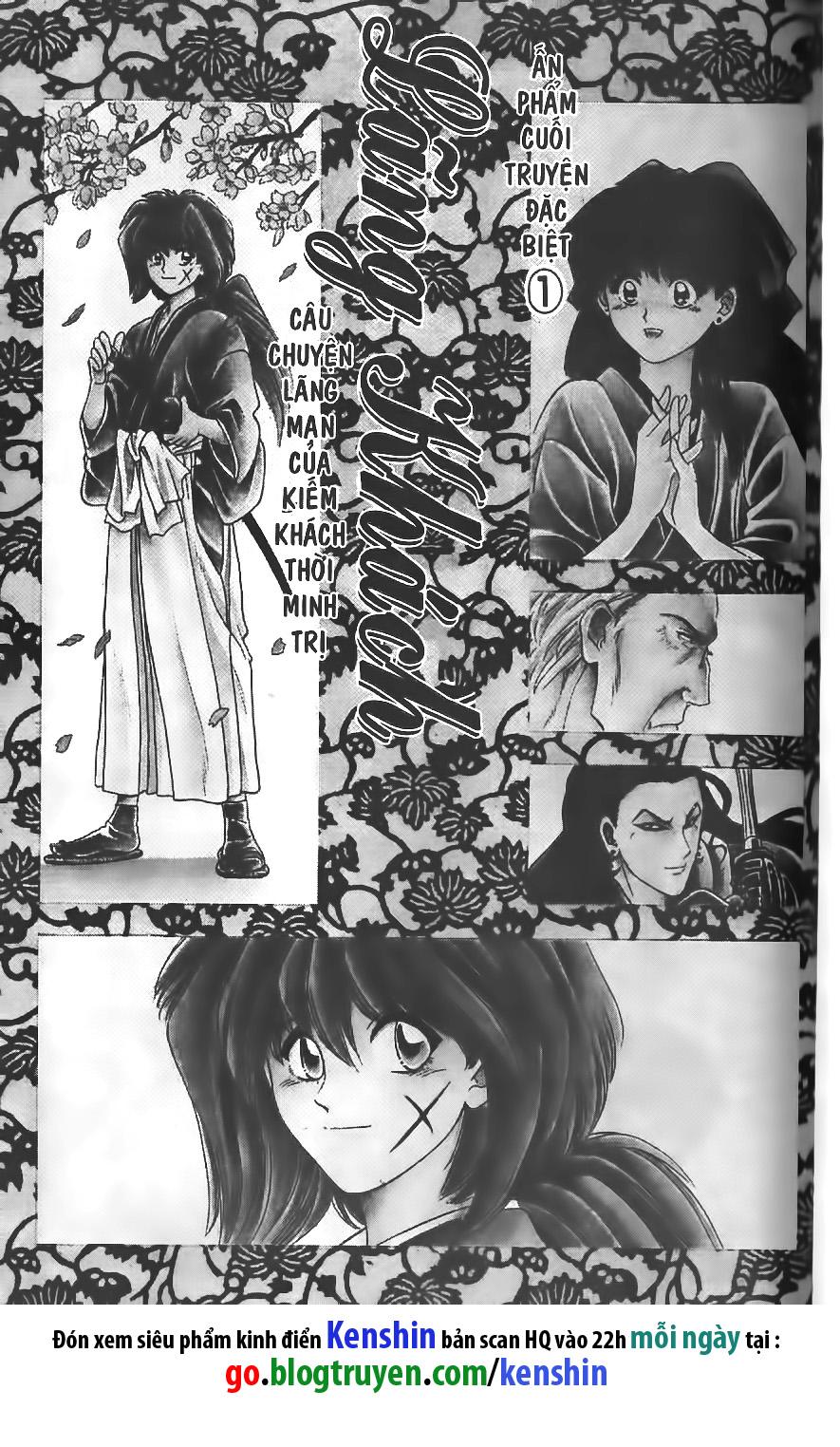 Rurouni Kenshin chap 6.5 trang 2