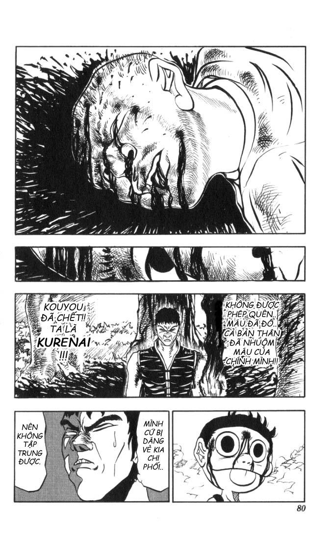 NINKU vol 41 trang 14