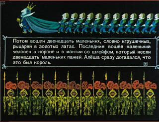 illjustracii-chjornaja-kurica-pogorelskij
