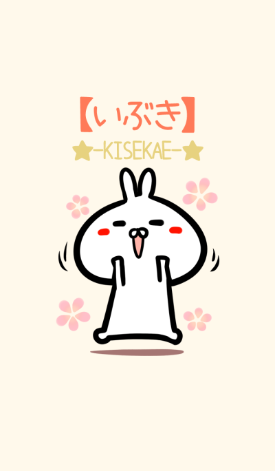Ibuki name usagi Theme