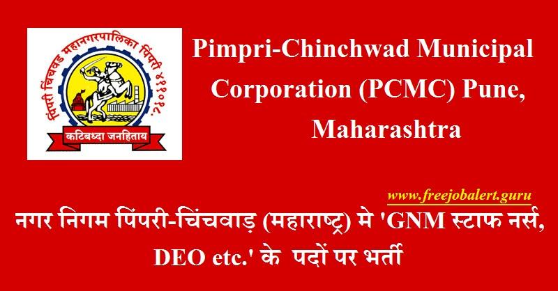 PCMC Recruitment 2018