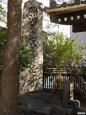 八坂神社明治三十七八年戦役紀念碑満州事変出征軍人