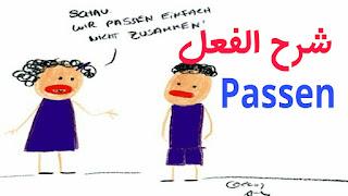 شرح الفعل Passen