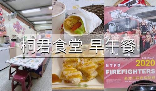 恩主公醫院周邊美食小吃餐廳