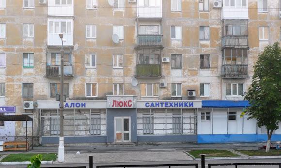 Авдіївка. Закриті магазини на проспекті Центральному