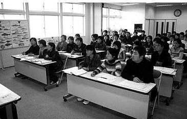 Program  Pelatihan  Industri Perusahaan Jepang