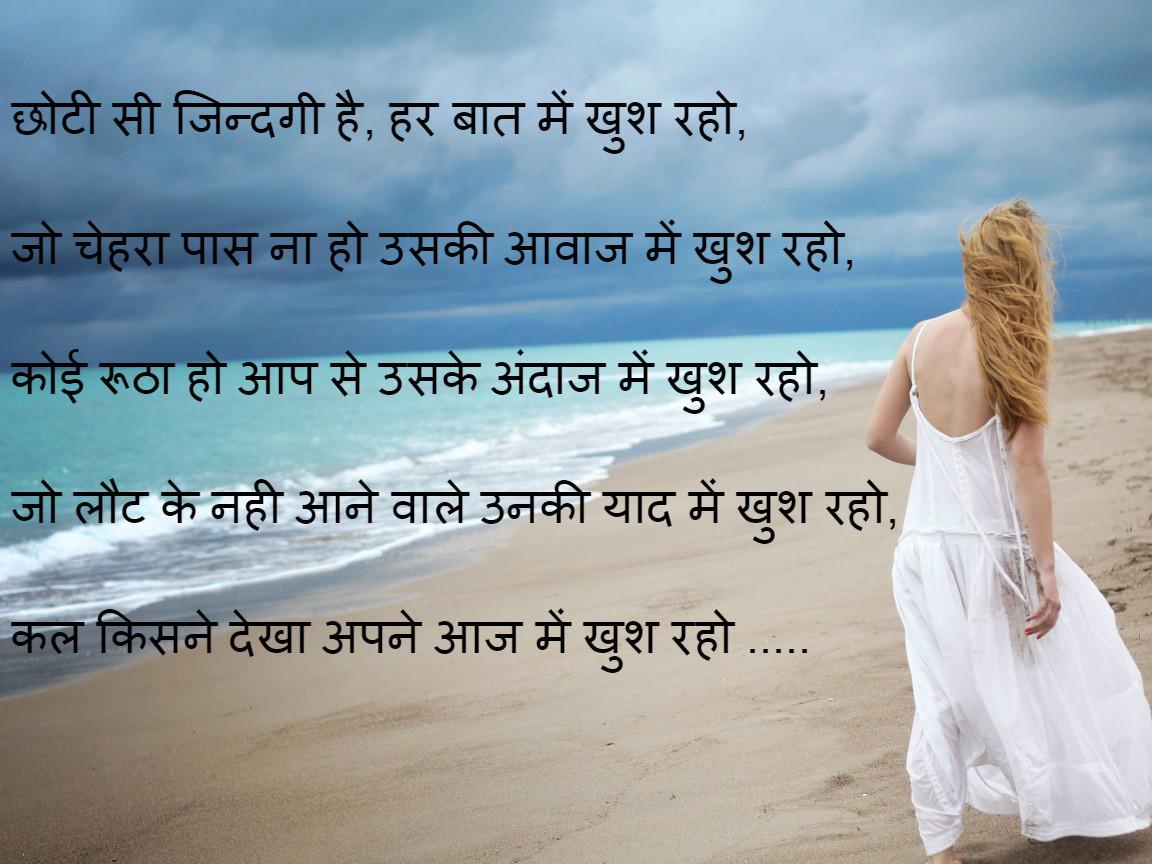 Mohabbat Shayari Aao Mohabbat Ko Samjhain Sad Alone Girls By ...