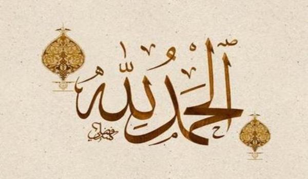 من أقوال الشيخ عبد القادر الجيلاني في الذكر