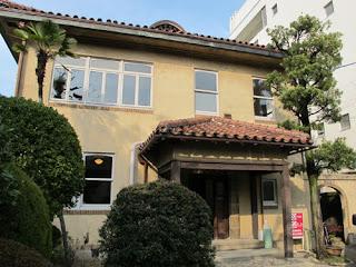Shumokukan Cultural Path Nagoya Aichi