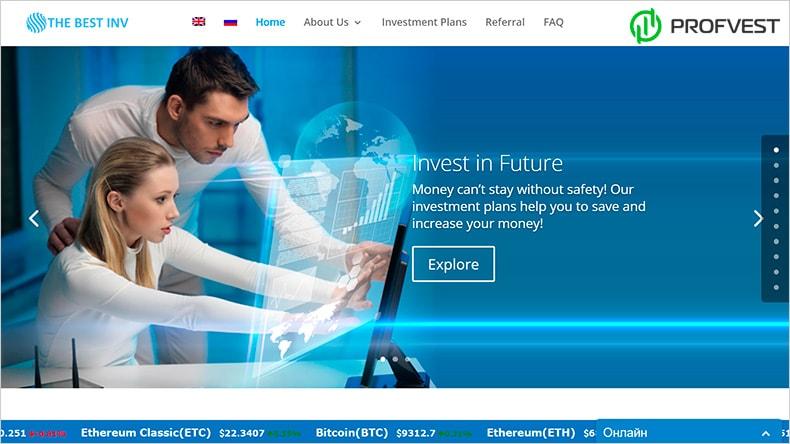 The Best Invest обзор и отзывы HYIP-проекта