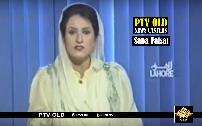 PTV Newscaster Saba Faisal PTV Old ptvold.com