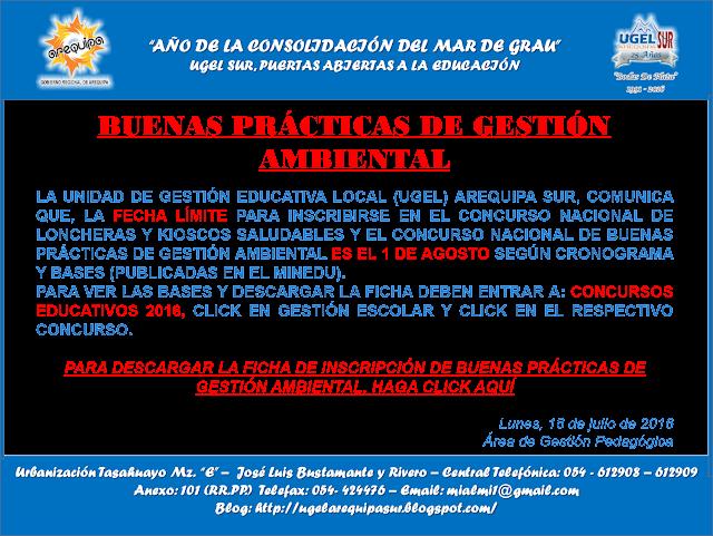 Inscripci n para concurso nacional de buenas pr cticas de for Curso concurso docente 2016