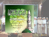 √  Rahasia dan Keutamaan Kitab Maulid Adhiya Ulami Bonus lengkap Teks Latin dan Arab Versi Majelis Rasulullah