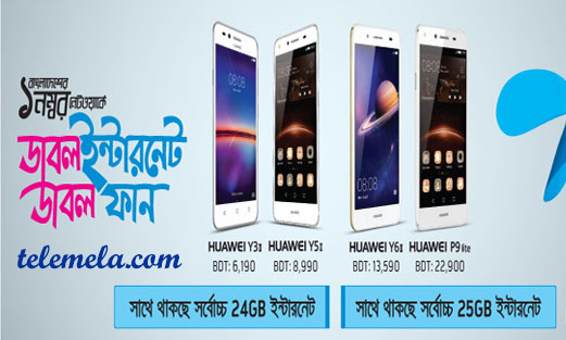 grameenphone double internet offer