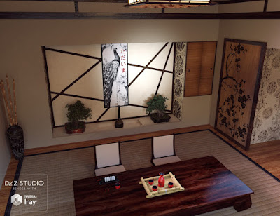 Tadaima Interior