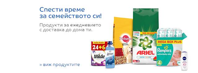 http://profitshare.bg/l/301030