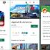 تسجيل العاب الهاتف بواسطة google paly games