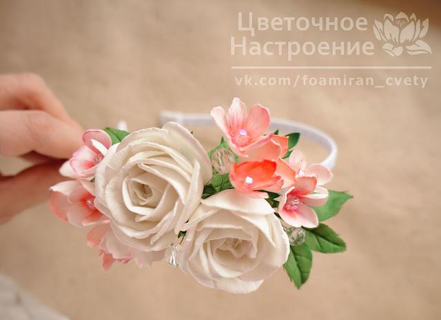 веточка розы из фоамирана