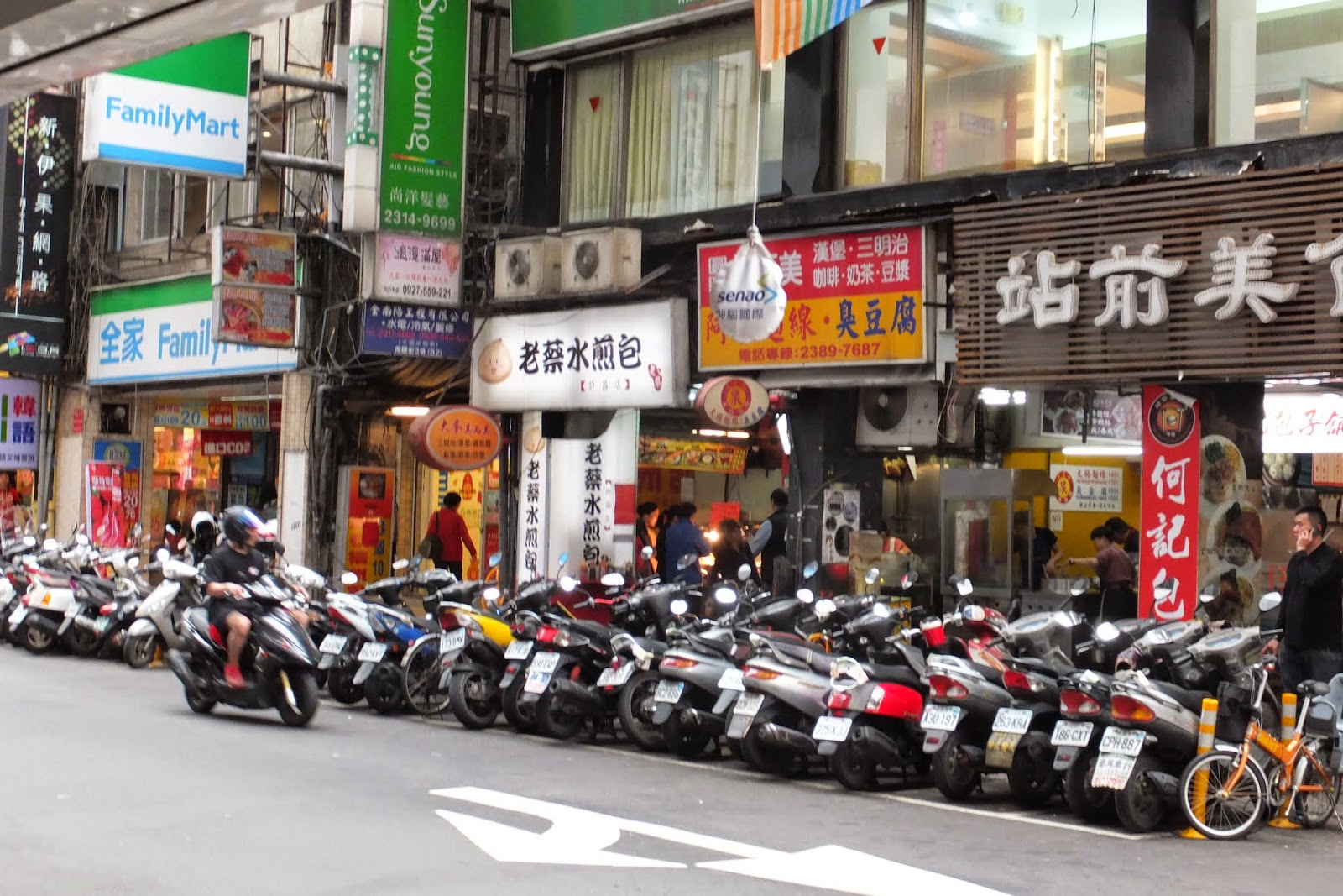 Taiwan-restaurant 台湾の食べ物商店街