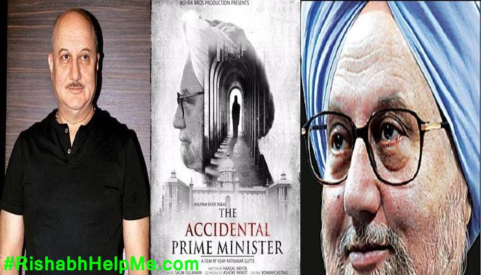 the accedental prime minister