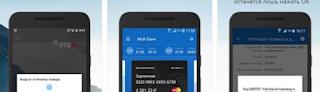Приложение для телефонов ВТБ24 онлайн