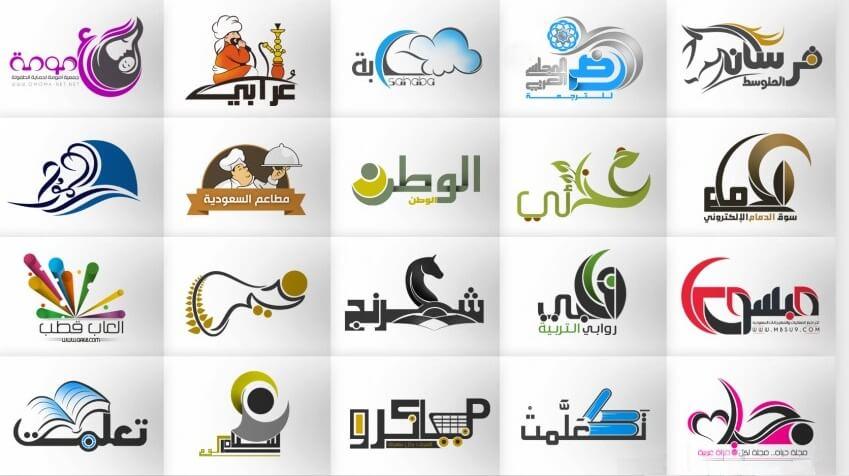 أحسن مواقع تصميم شعار إحترافي Free Logo مجانا عالم مفتوح المصدر