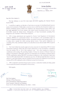finance-minister-letter-on-national-pension-system