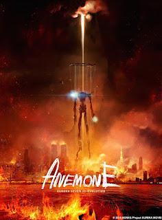 Anemone: Koukyoshihen Eureka Seven Hi-Evolution