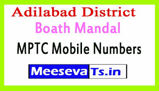 Boath Mandal MPTC Mobile Numbers List Adilabad District in Telangana State