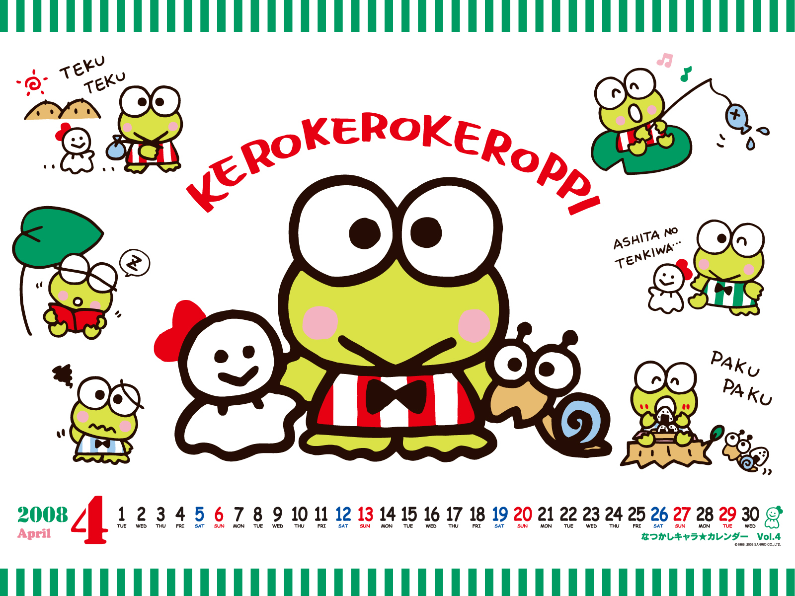 Hulk And Keroppi I Love It Inspiration Of Life