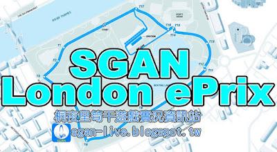 SGAN London ePrix