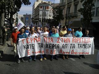 ΚΑΝΕΝΑ ΜΑΓΑΖΙ ΑΝΟΙΧΤΟ ΤΙΣ ΚΥΡΙΑΚΕΣ