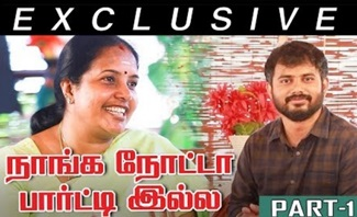 I gave 'A' certificate to Vijay's film! | Vanathi Srinivasan Exclusive