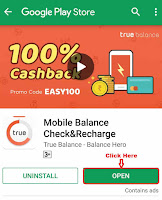 how to earn free mobile recharge in android