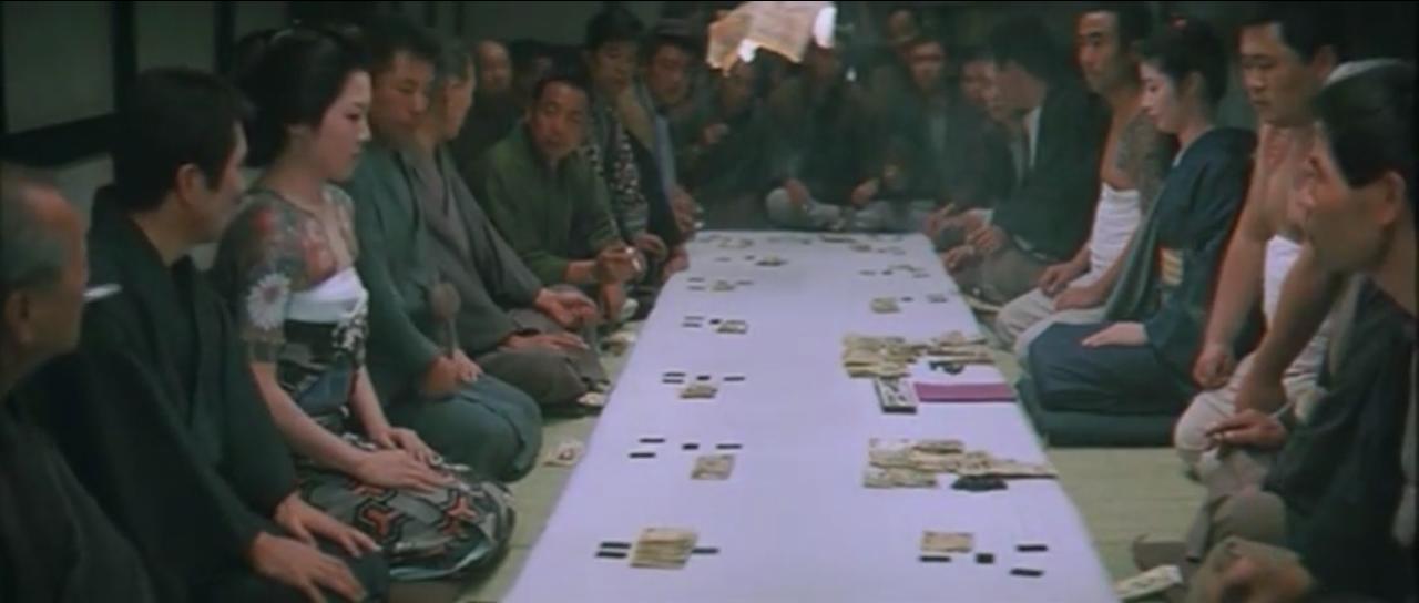 Mondo 70 A Wild World Of Cinema Red Peony Gambler