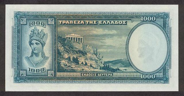 https://4.bp.blogspot.com/-jTUH0EwYIyM/UJjraEmuGgI/AAAAAAAAKBk/NUa0ydLqnaY/s640/GreeceP110-1000Drachmai-1939-donated_b.jpg