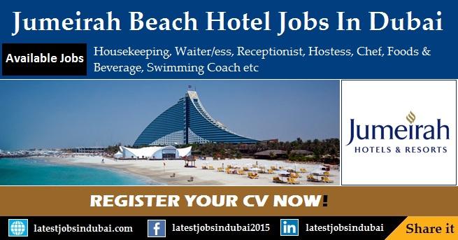 Jumeirah Beach Hotel Careers and Jobs in Dubai