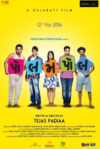 Watch Polam Pol 2016 Gujarati Web Rip 720p 900MB