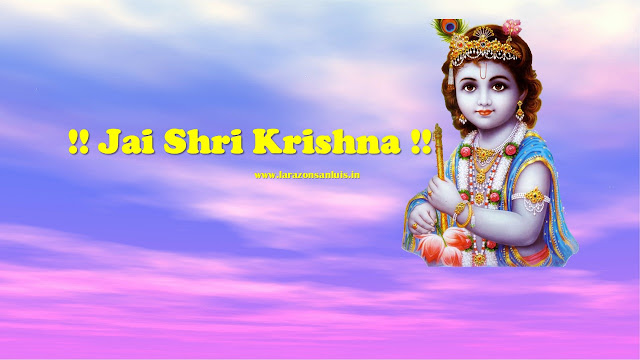 jai-shree-krishna-images
