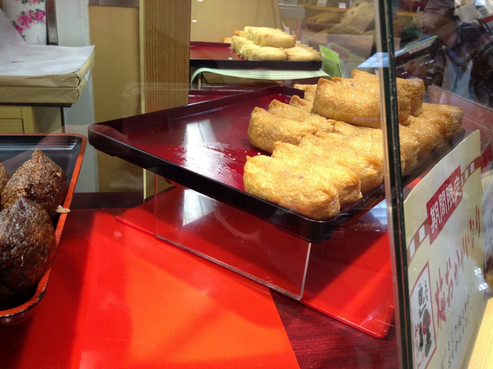 different flavours onigiri combini