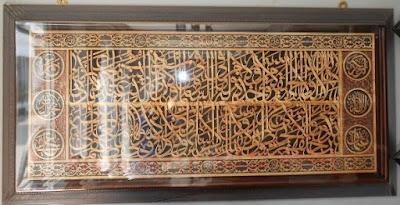 kaligrafi ukir mewah kayu jati
