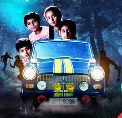 Circus Car (2018) Hindi Dubbed 350MB HDTVRip 480p x264