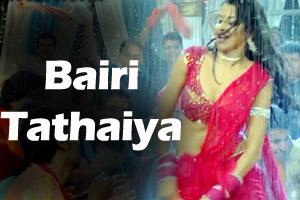 Bairi Tathaiya