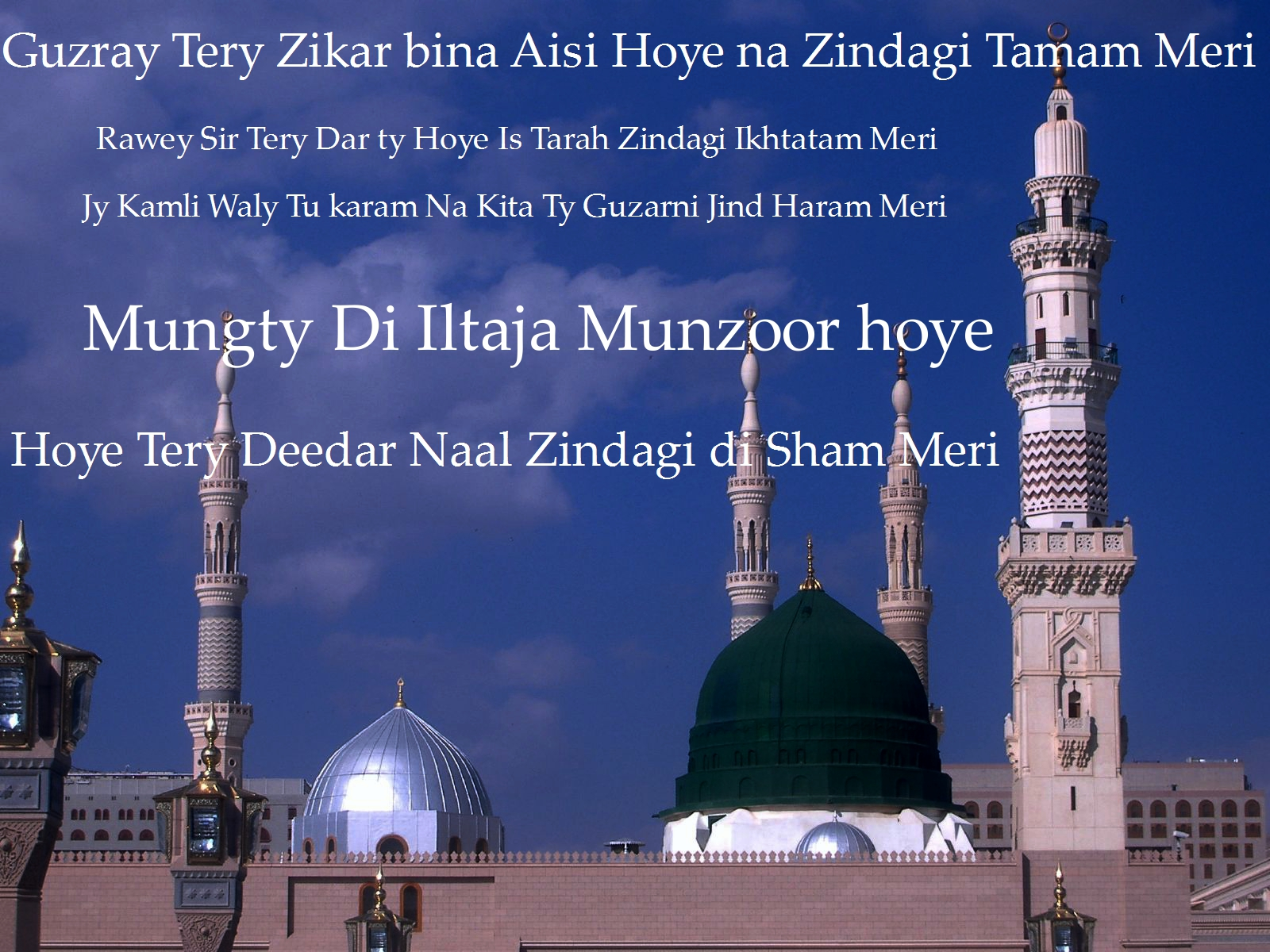 Descargar Ali Mola Qawali By Nusrat Mp3 :: verstoranktkach ga
