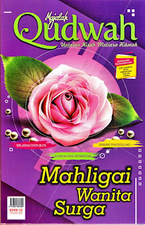 Majalah Qudwah edisi 53 Tema Mahligai Wanita Surga