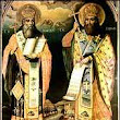 Happy Cyril and Methodius!